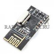Беспроводной приемопередатчик 2.4ГГц