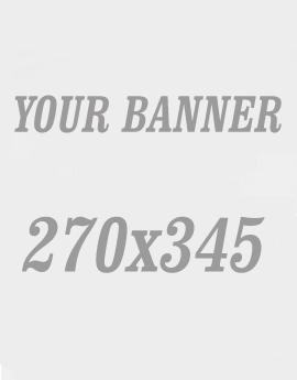 Баннер для примера вывода